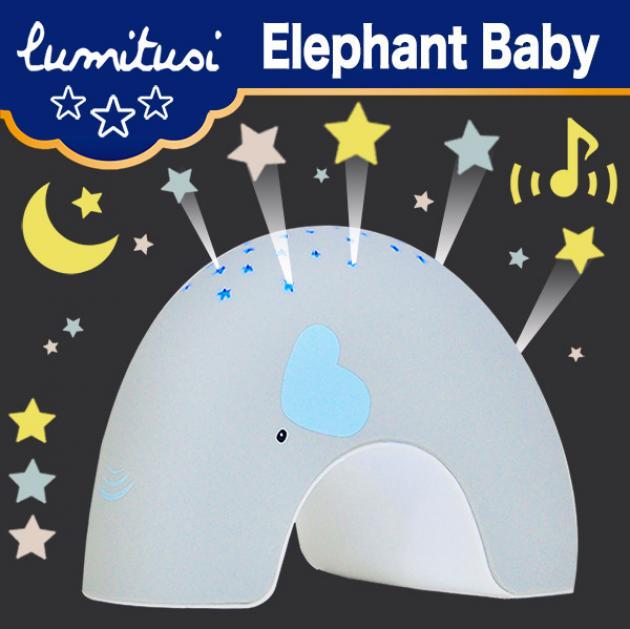 非洲象象音樂星星投射夜燈 1